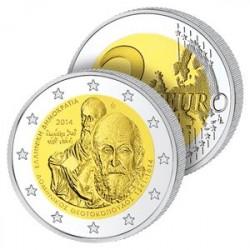 2 Euros Grèce 2014 - El Greco