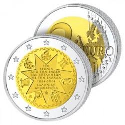 2 Euros Grèce 2014 - Îles Ioniennes