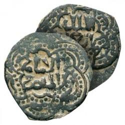 Monnaie Dynastie Saladin