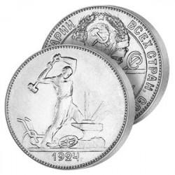 La Monnaie des Soviets