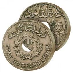 La Monnaie du Liban Français