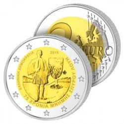 2 Euros Grèce 2015 – Spyridon Louis