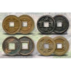 Les 4 Monnaies des Empereurs de Chine