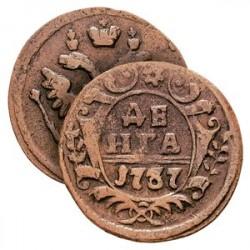 Monnaie de la Tsarine