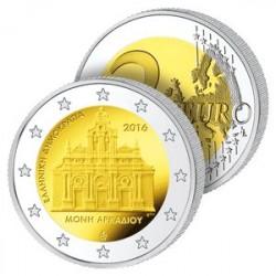 2 Euros Grèce – Monastère d'Arkadi
