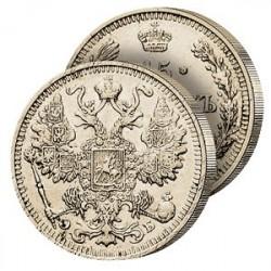 La Monnaie du Dernier Tsar
