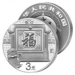 La Monnaie du Nouvel An Chinois