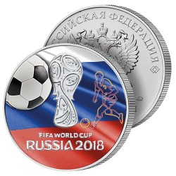 25 Roubles Football 2018
