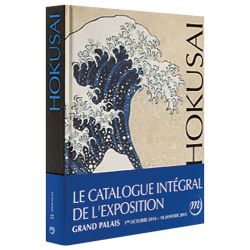 Hokusai l'Intégral