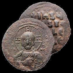 La Monnaie du Christ Seul
