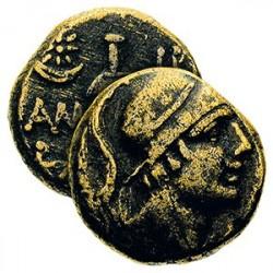Monnaie Grecque de la Guerre