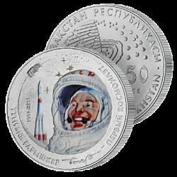 La Monnaie Gagarine