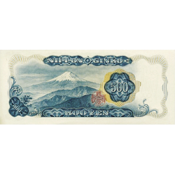 Le Billet du Mont Fuji type...