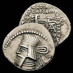 Parthe, Monnaie de L'Empire...