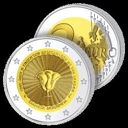 2 Euros Grèce 2018 – Le...