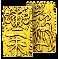 La Monnaie d'Or du Samouraï