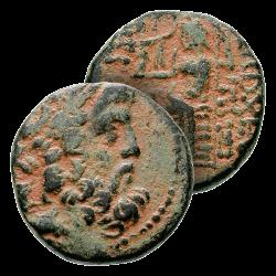 La Monnaie d'Antioche