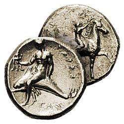 La Rarissime Monnaie...