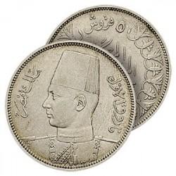 5 Piastres du Roi Farouk