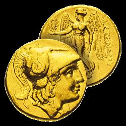 La Pièce d'Or d'Alexandre...