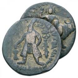 Monnaie Suprême de Shiva