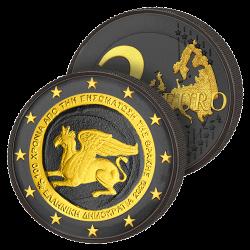 2€ Rare Le Griffon de Thrace