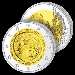 2 Euros Grèce 2020 – Région...