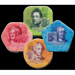 Les 4 Monnaies du Futur
