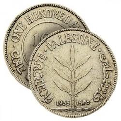 La Monnaie d'Argent de Palestine