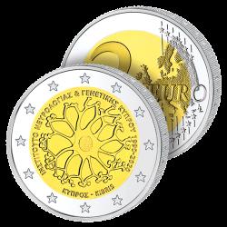 2 Euros Chypre 2020 –...