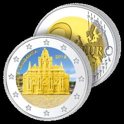 2 Euros Grèce Couleurs –...
