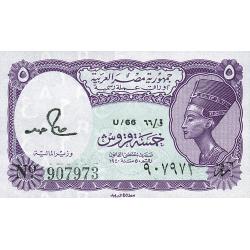 Billet Néfertiti Reine...