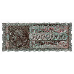 Billet 5 Millions type 1944
